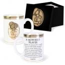 Mother's Prayer Boxed Ceramic Mug