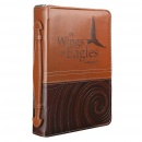 """On Wings Like Eagles"" Two-tone Bible Cover (Large)"