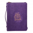 Phil. 4:13 Large Bible Cover (Purple)