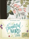 NIV Beautiful Word Bible (Full Color)