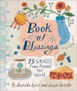 Book Of Blessings (Mini-Book)