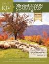 KJV Standard Lesson Commentary (Deluxe) 2016-2017