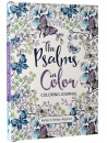 The Psalms in Color: Inspirational Creative Coloring Journal
