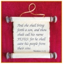 Scripture Scroll Ornament: Matthew 1:21