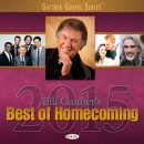 Best Of Homecoming 2015