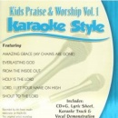 Karaoke Style: Kids Praise & Worship, Vol. 1